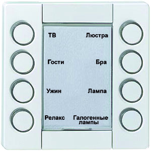 Zobacz Мой Умный дом - sceny ru
